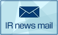 IR news mail